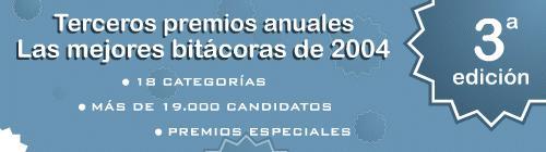 Premios '04